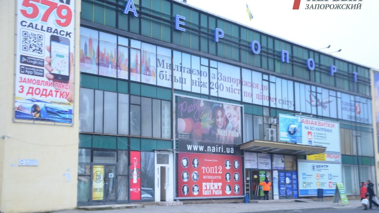 В Запорожском аэропорту почти на 30% увеличилось количество пассажиров на международных рейсах