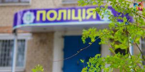 Новый начальник днепрорудненской полиции задекларировал три земельных участка, три автомобиля и ошибку в слове «субсидия»