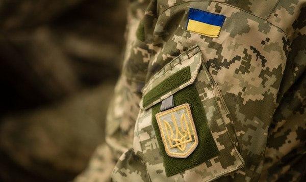 В Запорожской области в результате взрыва погиб 22-летний военный