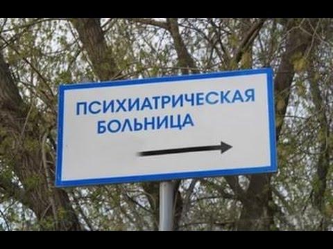 Жительнице Запорожской области, выбросившей из окна многоэтажки свою дочь, продлили лечение в психиатрической клинике