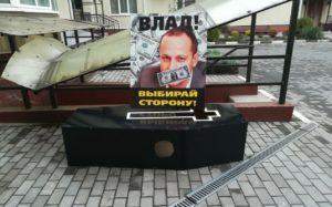 Совладельцу запорожского сайта прислали к дому гроб – ФОТО