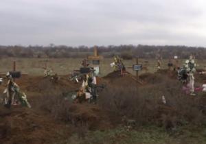 Прокуратура открыла уголовное дело по факту выделения АТОшникам земли на кладбище