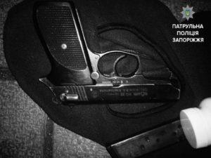 На жителя Запорожья напала группа вооруженных уличных грабителей - ФОТО