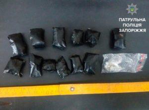 В Запорожье поймали наркокурьера, делавшего «закладки» - ФОТО
