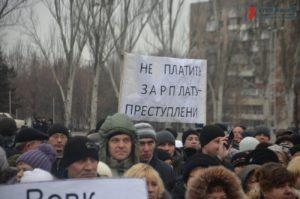 С сегодняшнего дня сотрудники «Запорожьеоблэнерго» объявляют забастовку - ФОТО