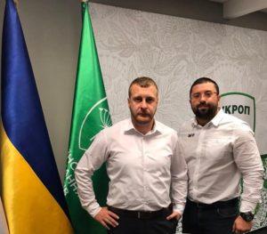 Близкaя к Прaсолу и Гришину фирмa получили подрядов в сфере ЖКХ и инфрaструктуры почти нa 7 миллионов гривен