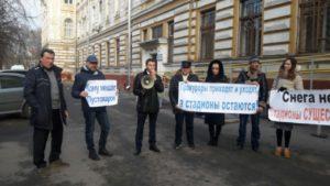 Перед зданием Харьковского суда запорожцы организовали акцию в поддержку заместителя мэра Анатолия Пустоварова