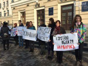 Запорожцы под стенами мэрии провели акцию против дискриминации - ФОТО