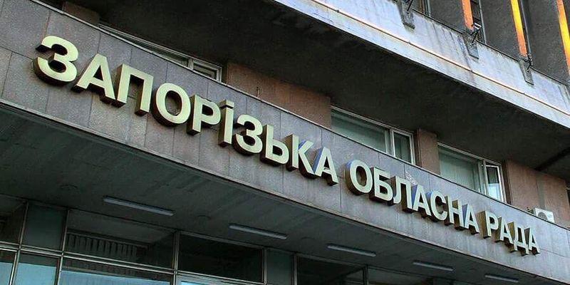 Запорожским чиновникам, организовавшим преступную схему по фиктивным тендерам на 87 миллионов гривен, грозит до 12 лет тюрьмы