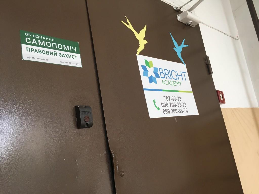 В Запорожье правоохранители продолжают проводить обыски в фирмах бизнес-партнеров братьев Марченко - ФОТО