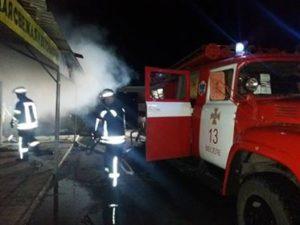 В Запорожской области произошел пожар в торговом павильоне - ФОТО