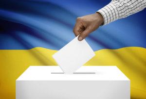 В Запорожской области в новых ОТГ пройдут выборы