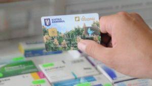 В Запорожье 50% жителей заявили о том, что будут пользоваться электронной «картой запорожца»