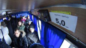 В Запорожье автотранспортные компании завысили тариф на перевозку пассажиров на 27%