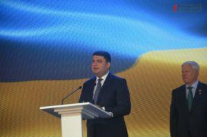 В Запорожье приедет премьер-министр Владимир Гройсман