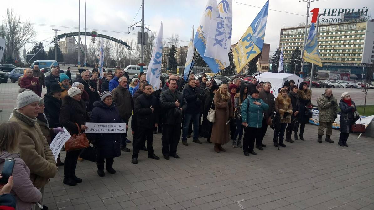 В Запорожье однопартийцы Саакашвили собрались на митинг перед облгосадминистрацией - ФОТО, ВИДЕО