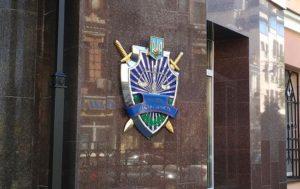 Юристы нашли противоречия в заявлениях прокуроров, которые ведут дело заместителя главы Запорожского областного совета