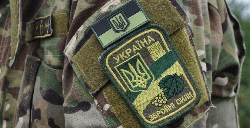 Запорожский телемарафон в поддержку бойцов АТО собрал почти миллион гривен