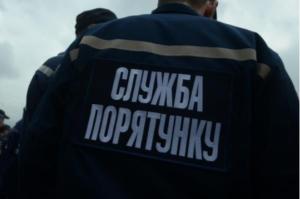 На новогодние праздники запорожские спасатели будут работать в усиленном режиме