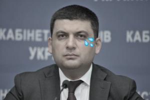 Визит Гройсмана в Запорожье не состоится: рейс премьер-министра отменили из-за тумана