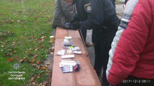 В центре Запорожья избили и ограбили мужчину - ФОТО