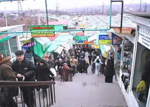 В Запорожье мужчина «нашел» на центральном рынке марихуану и забрал себе на «черный день»