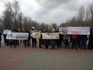 Работники ПАО «Запорожьеоблэнерго» пикетировали «ЗТМК»: энергетики обвиняют руководство комбината в невыплате долгов - ФОТО