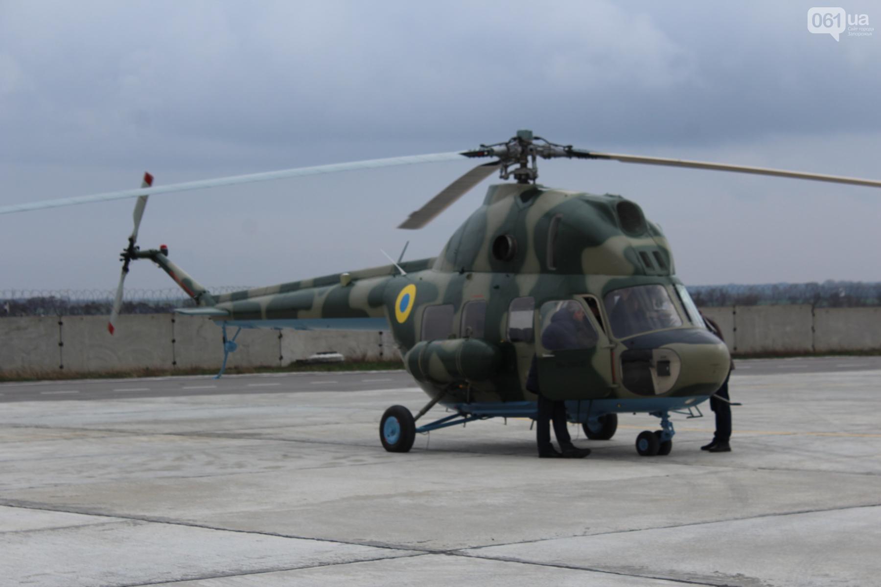 «Мотор Сич» передала модернизированный вертолет для Национальной гвардии - ФОТО