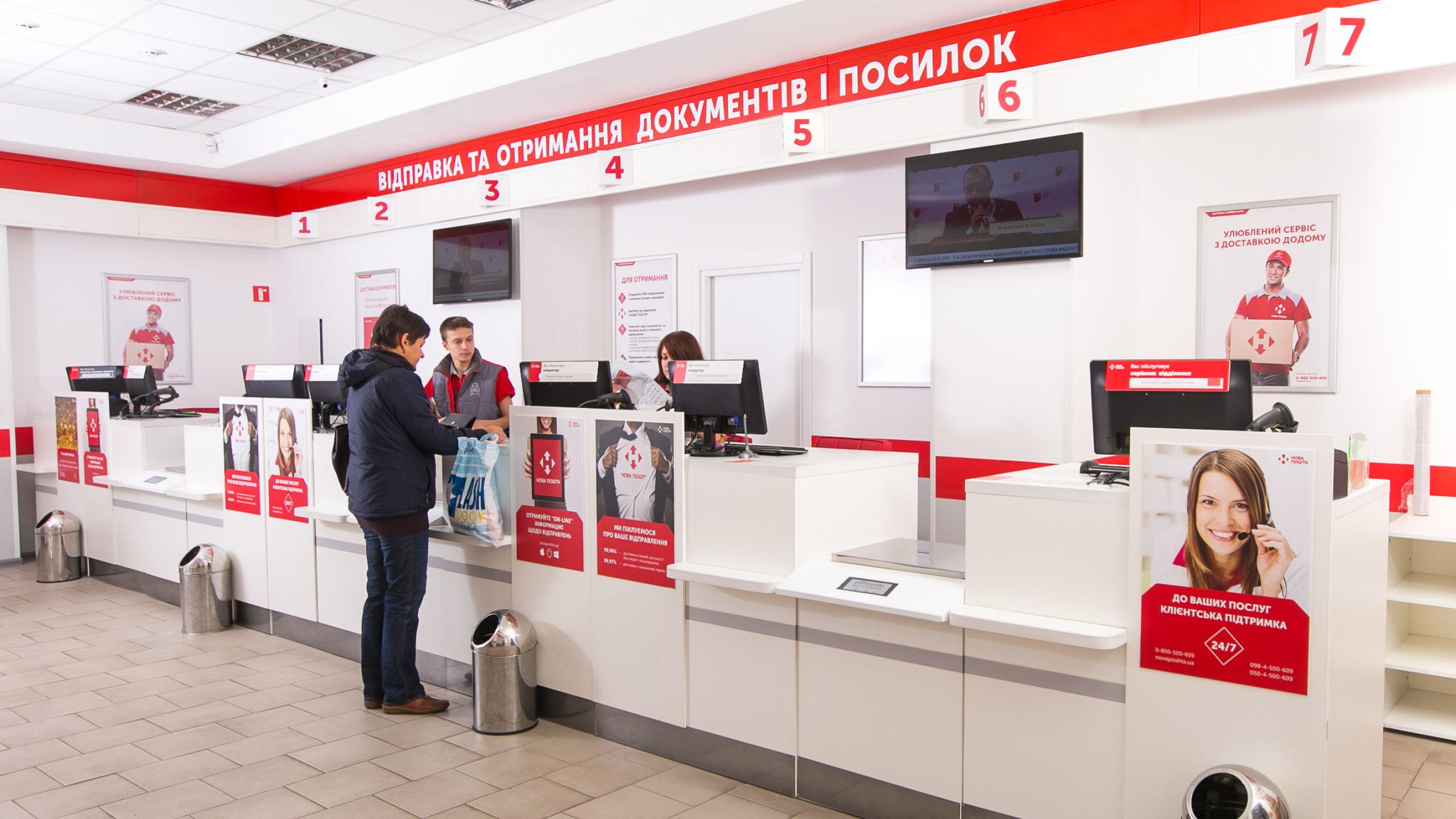 Служебные лица «Новой почты» подозреваются в уклонение от оплаты налогов на сумму в 1,2 миллиона гривен
