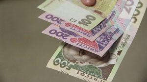 Запоріжці поповнили бюджет на 26,6 мільйона гривень за рахунок банківських вкладів