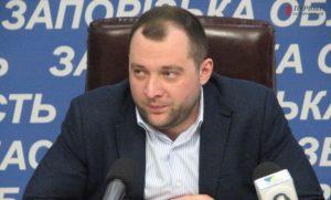 Одно из управлений Запорожской ОГА осталось без директора
