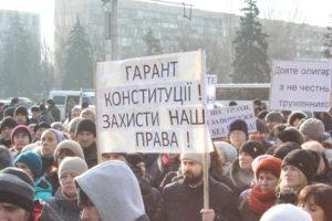 После забастовки «Запорожьеоблэнерго» депутаты ВР рассмотрят проект о ежемесячном перечислении зарплаты