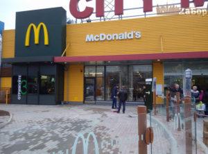 В Запорожье уже открылся новый «McDonalds»