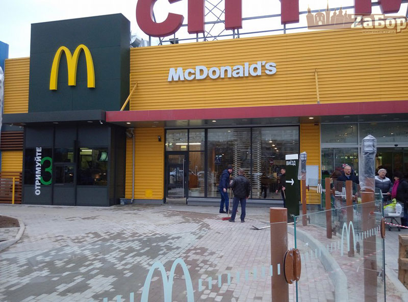 Стало известно, когда в Запорожье откроют еще один McDonalds – ФОТО