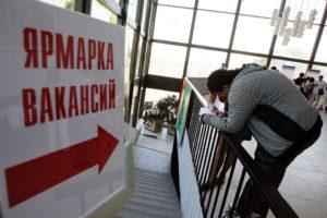 На протяжении 2017 года в Запорожье статус безработного получили почти 16 тысяч запорожцев