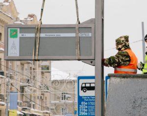 В Запорожье выделят два миллиона гривен на интерактивные экраны на остановках общественного транспорта