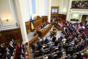 Депутаты продлили на год мораторий на продажу сельхозземель: только один запорожский нардеп высказался «против»