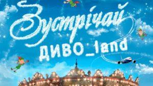 Запорожцев приглашают на новое танцевальное шоу