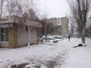 В Запорожской области в результате взрыва пострадали трое полицейских