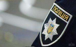 Запорожские полицейские, которые подорвались на гранате, находятся в реанимации в тяжелом состоянии