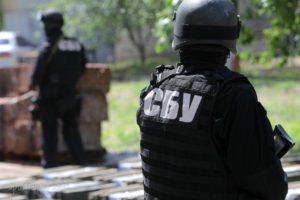 В Запорожской области СБУ задержала двух коммунистов, которые выпускали пропагандистскую газету