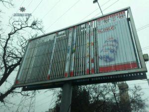 В Запорожье мужчина пытался украсть детали билборда - ФОТО