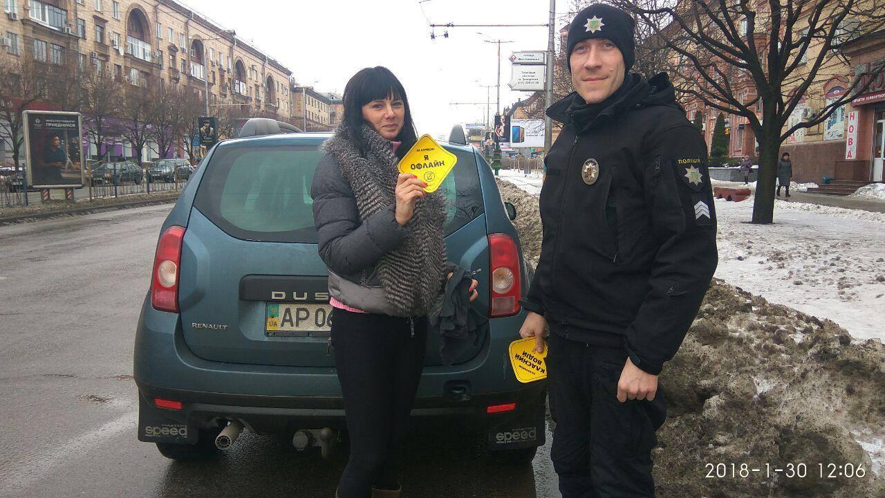 В Запорожье патрульная полиция поощряет образцовых водителей - ФОТО