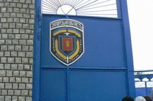 Экс-начальника Беленьковской колонии отправили в тюрьму на пять лет