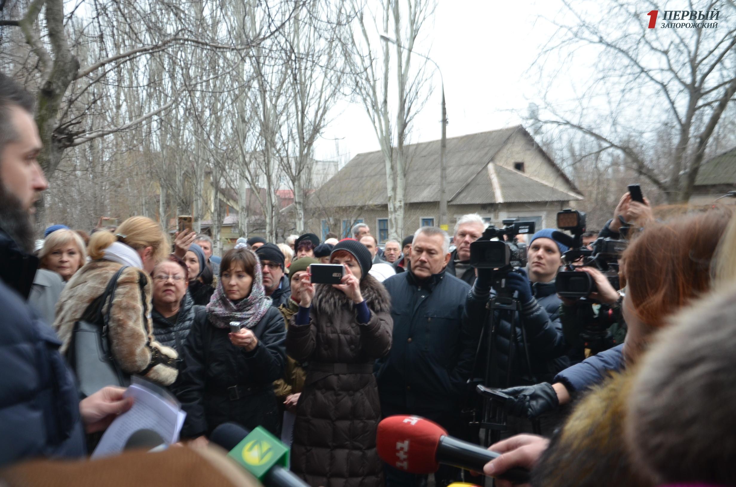 В Запорожье сотня предпринимателей собралась на митинг перед