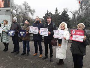 Запорожские активисты требуют публичного извинения от студии