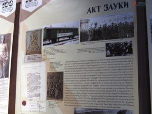 В Запорожье открылась уникальная выставка, посвященная столетию украинской революции - ФОТО