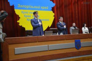 Сессия Запорожского областного совета в лицах - ФОТО