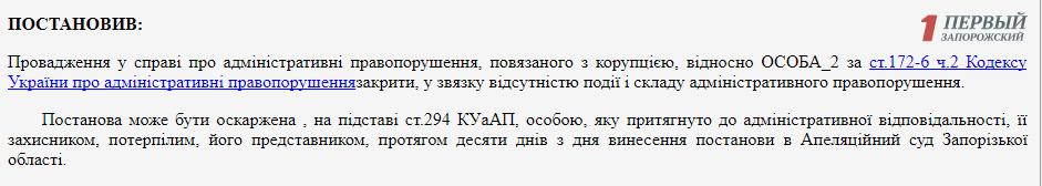 5a6f360a52d8f_09877
