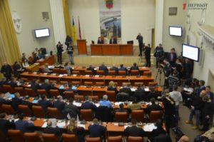 Сессию запорожского горсовета перенесли на неделю: мэр призвал все политические силы собраться для решения важных вопросов